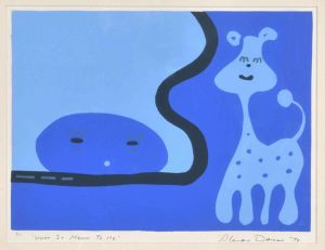 1974 What It Means To Me Silk Screen Print On Paper