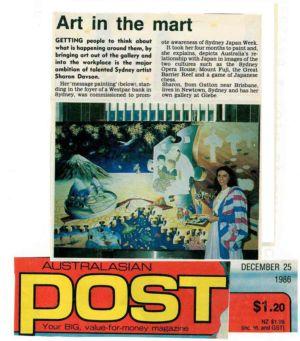 1986 - 12 Dec 25 - Aust Post 2   1240x900