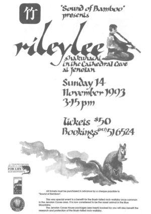 1993 - 11 Nov 14 - Rileylee 1240x900