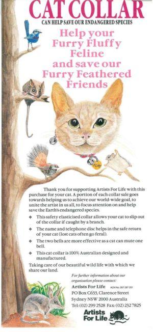 1993 - Cat Collar 1240x900