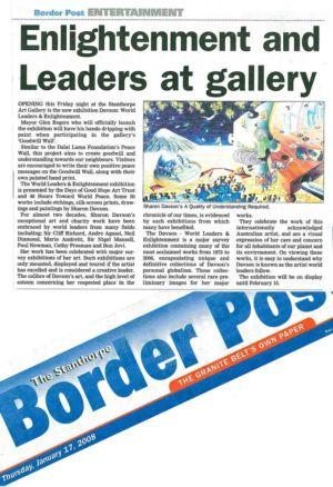 2008 - 1 Jan 17 - Border Post 1240x900