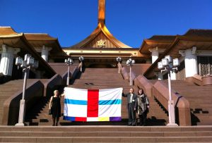 2011 On The Steps Of Suza Takayama Japan World Flag Design