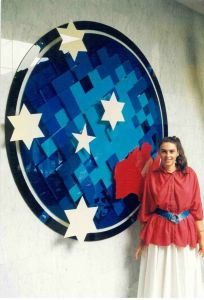 1987 Eureka Acrylic Perspex Sculpture