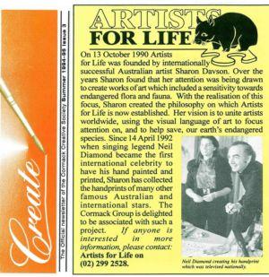 1994 - 12 Dec - Create 1240x900